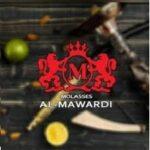 AL MAWARDI 150x150 1