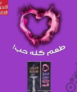 AL ARRAB LOVE TOBACCO ( LOVE )
