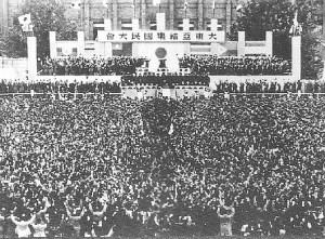 Tokyo_conference_1943_tribune