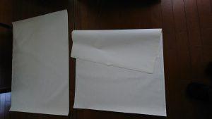 壁紙90+α x 120+α 2枚