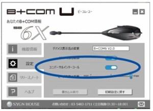 B+COM U