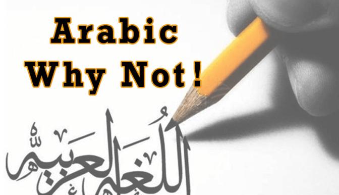 belajar bahasa arab gratis