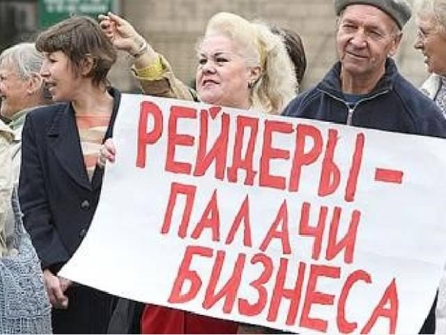 Черный нотариус Ирина Мамай и рейдеры сбили «бригаду», чтобы грабить аграриев в Черниговской области