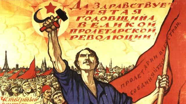 РНП-Ф : Шта значи бити лош марксиста?