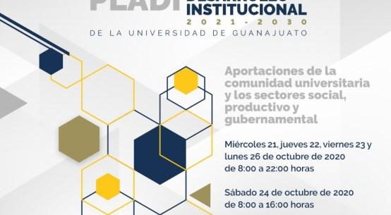 UG INVITA A PARTICIPAR EN LA INTEGRACIÓN DEL PLAN DE DESARROLLO INSTITUCIONAL 2021-2030