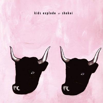 KIDS EXPLODE / SHOKEI – Split (NAR 017) LP