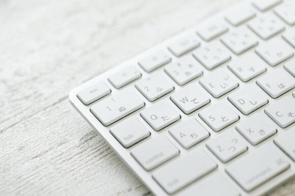 メールを打つためのキーボード