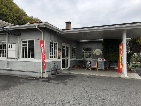 アリスト沼隈レストラン