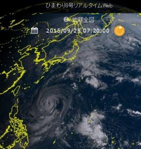気象衛星ひまわり8号の衛星画像20150925