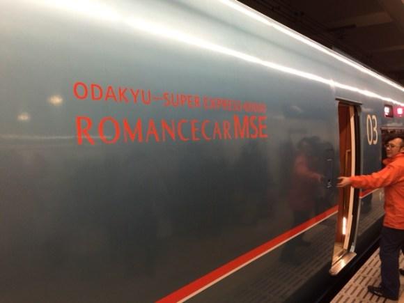 初乗りロマンスカー