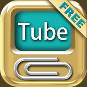 Youtube動画をキャッシュでオフライン再生