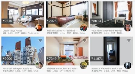 airbnbで東京を検索した結果
