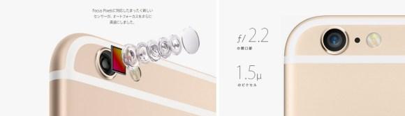 iphoneシリーズ初の光学式手ブレ補正