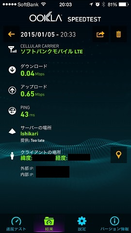 wimax12