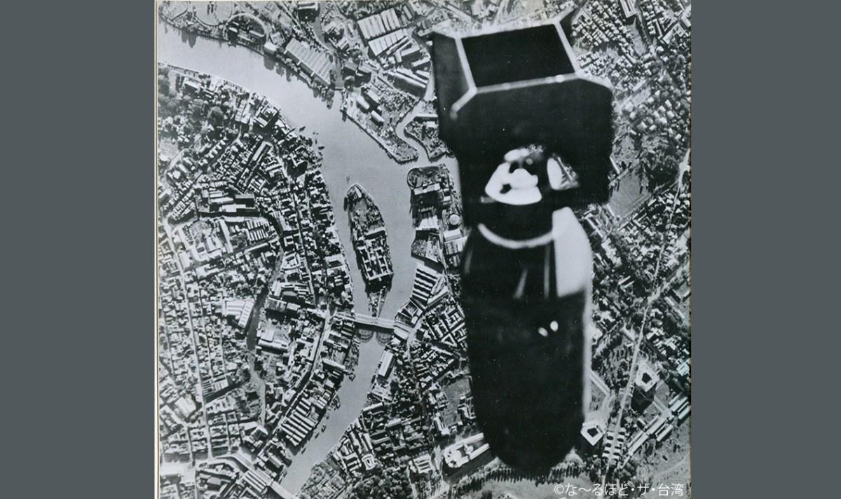 「台北大空襲」(上)総督府炎上 戦後70年特別企画