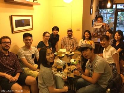 台北・高雄で主宰する多國語言caféのスタッフ、参加者たちと。