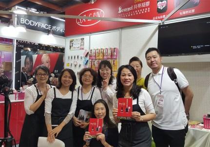 3. 台北のビューティーショーに出展。