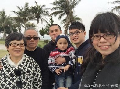 5.家族との高雄旅行。