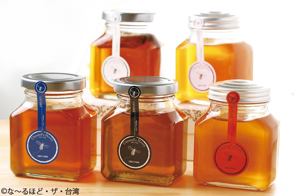 泉發蜂蜜 台湾産蜂蜜とローヤルゼリーの老舗専門店