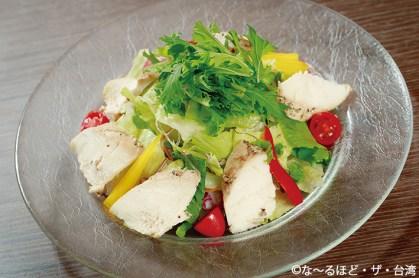 雞胸沙拉佐芥子醬(ヘルシー胸肉サラダ/200元)