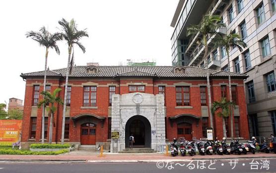 4.旧新竹市役所。