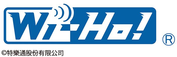 w○(3)Wi-Ho!-logo