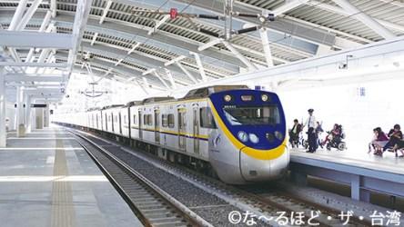 w台中・駅01