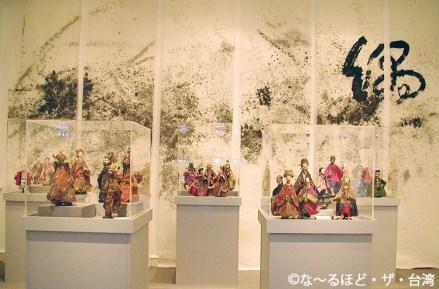 w2002巴黎展出-(2)