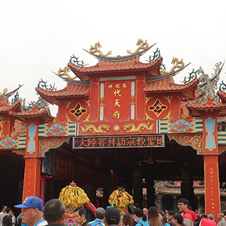 もっと知りたい身近な台湾 高雄散歩 16民族の収穫祭