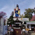 金運神社と評判の大前恵比寿神社の御利益を授かるパワースポットは?