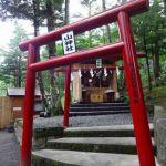 日本三大金運神社のひとつ新屋山神社の参拝スポットと金運カードについて