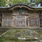 山形県鶴岡市の金峯神社には酒飲みの悩みに効くご利益もある?