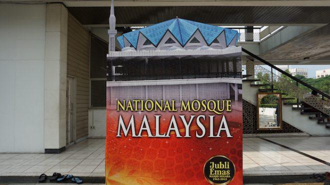 narui.my masjid negara 18