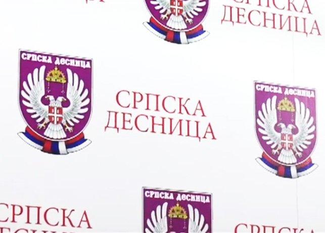 """""""NIŠLIJE, OVO JE VAŠA KUĆA!"""" Otvoren Gradski odbor Srpske Desnice u Nišu (VIDEO) 1"""