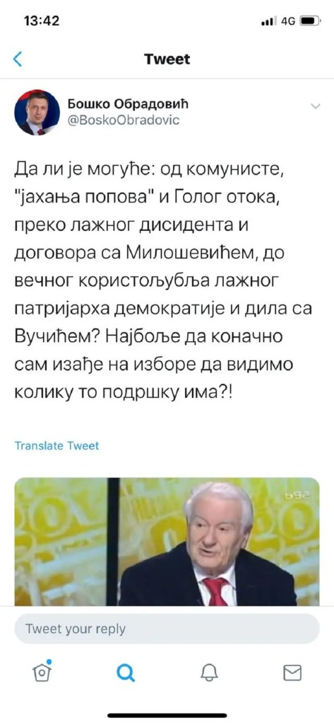 BOŠKO OBRADOVIĆ VREĐAO MIĆUNOVIĆA: Iz Demokratske stranke reagovali 1