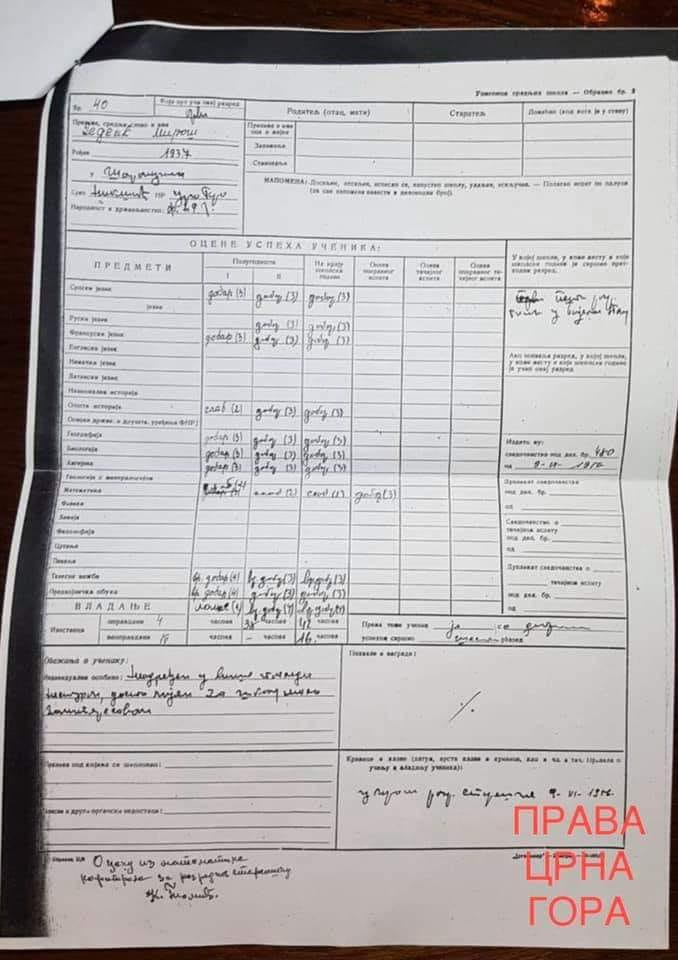 OPET U CENTRU SKANDALA: Miraševo školsko svedočanstvo i katastrofalne ocene uzdrmale društvene mreže (FOTO) 1