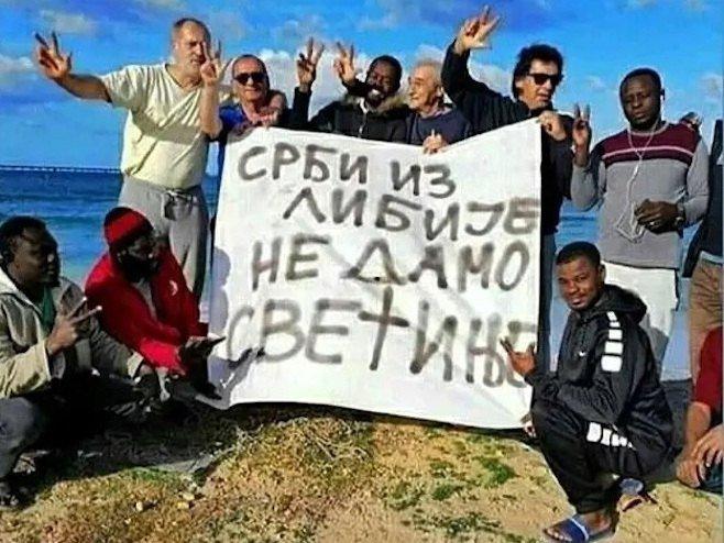"""PODRŠKA VERNICIMA SPC IZ LIBIJE, PORUČUJU: """"Ne damo svetinje"""" (FOTO) 1"""