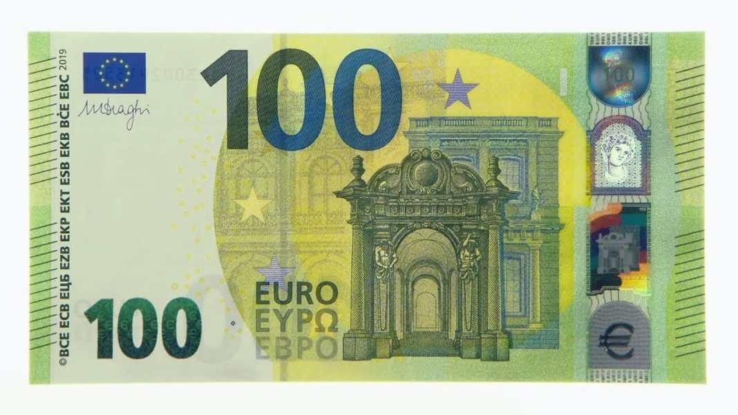 ISPLATA 100 EVRA NA SVAKIH 5 DANA: Evo kada će stići novac 1