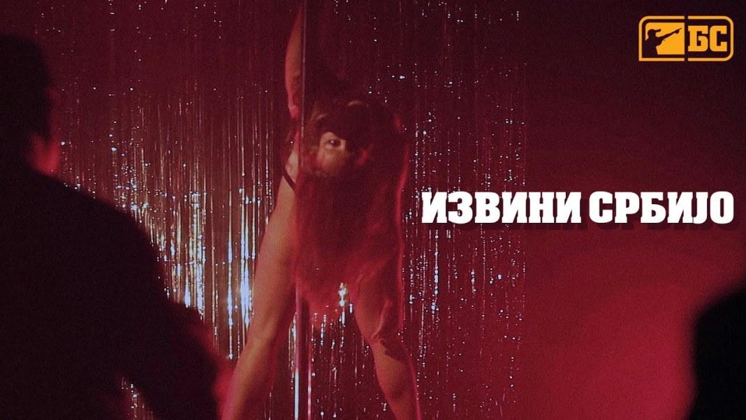 """IZVINI SRBIJO"" Nova pesma, BEOGRADSKI SINDIKAT zove na USTANAK! (VIDEO) 1"