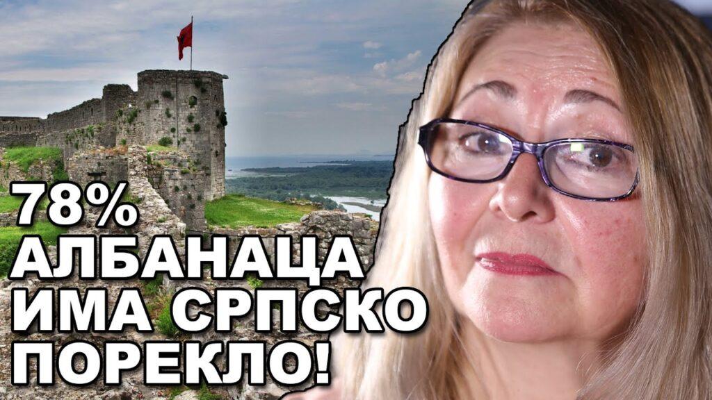 BILJANA ŽIVNOVIĆ: Albanija je drevna srpska zemlja! 1