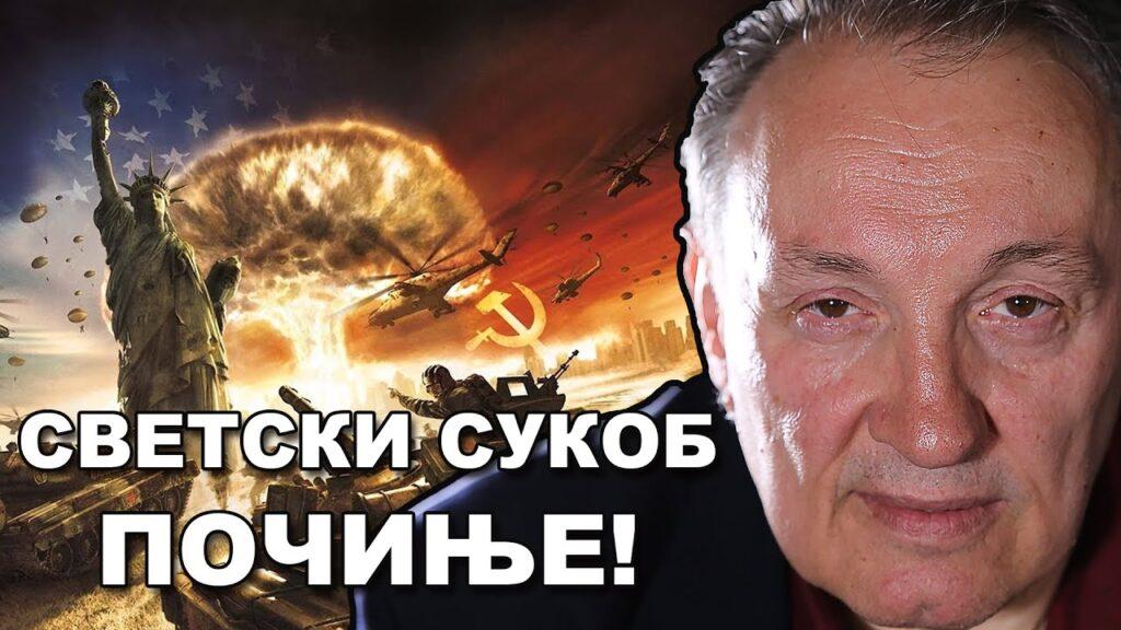 DRAGAŠ: Ovo je civilizacijski sukob dobra i zla, odlučite na kojoj ste strani! 1