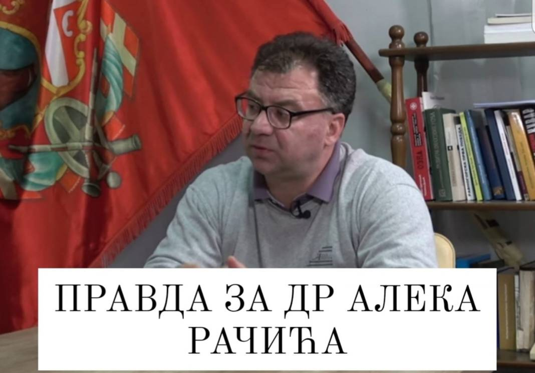 DA VIDI CELA SRBIJA: Pravda za Aleka Račića 1
