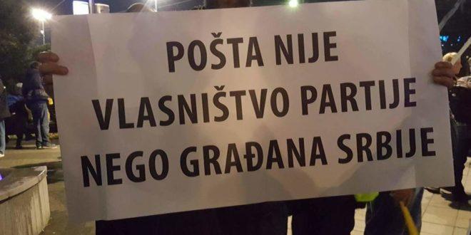 RADNICI POŠTE SE POBUNILI: Prete im otkazima ako odu na proteste! 1