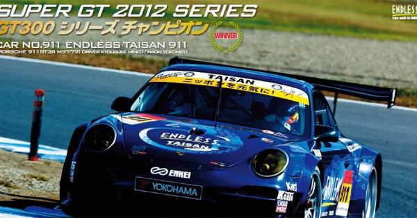 NASCはTEAM TAISAN スーパーGT12を応援します!