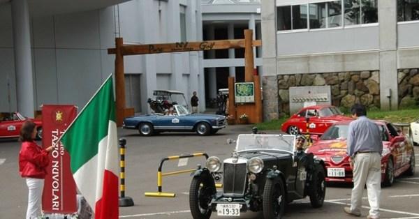 トロフェオ・タツィオ・ヌヴォラーリ 北海道【2010】