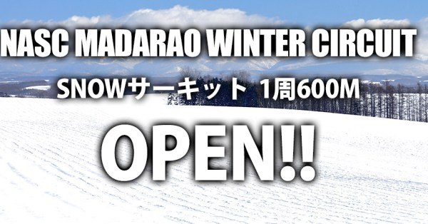 NASC MADARAO Winter Circuit【2017】