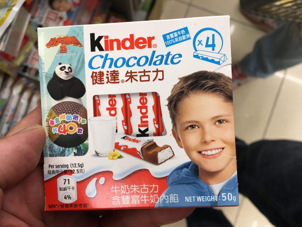 Kinder Ferrero Kung-Fu Panda