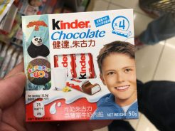 Kinder Ferrero Kung-Fu Panda Hong Kong