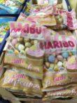 Haribo Schaumzucker Little Cupcakes