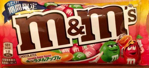 Mars M+M Apfel Apple